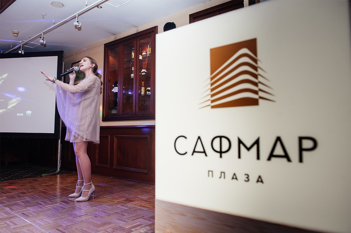 Сафмар Плаза The Exclusive Collection